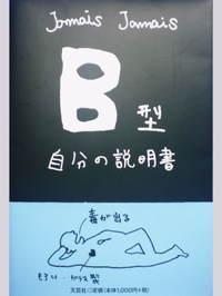 B_002