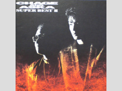 Chage_and_aska_super_best_003