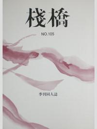 Cimg4631