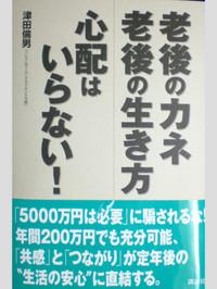 Cimg5050