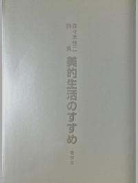 Cimg5567
