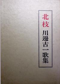 Cimg6669