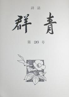 Cimg6805