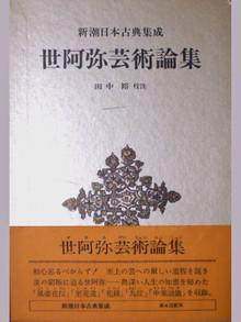 Cimg6865