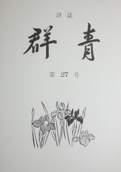 Cimg7081