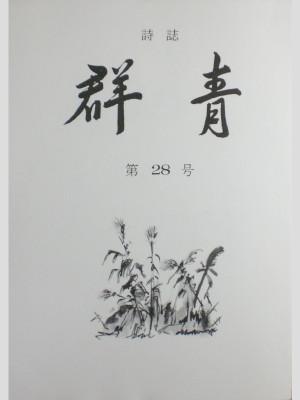 Cimg7307