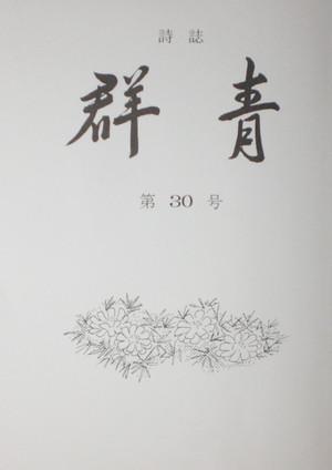 Cimg7765