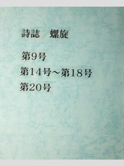 Cimg7881
