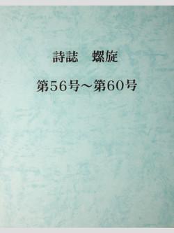 Cimg7884