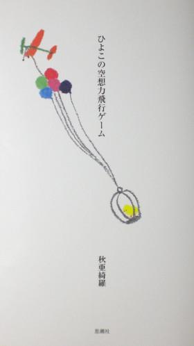 Cimg7887