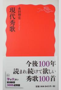 Cimg8169