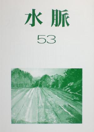 Cimg8354
