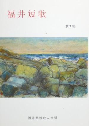 Cimg8353