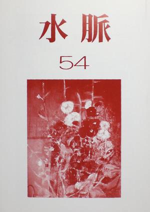 Cimg8549