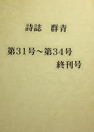 Cimg8708