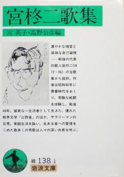 Cimg9004